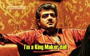Mankatha movie dialogues by Ajith Kumar