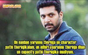 Jayam Ravi dialogues from Thani Oruvan