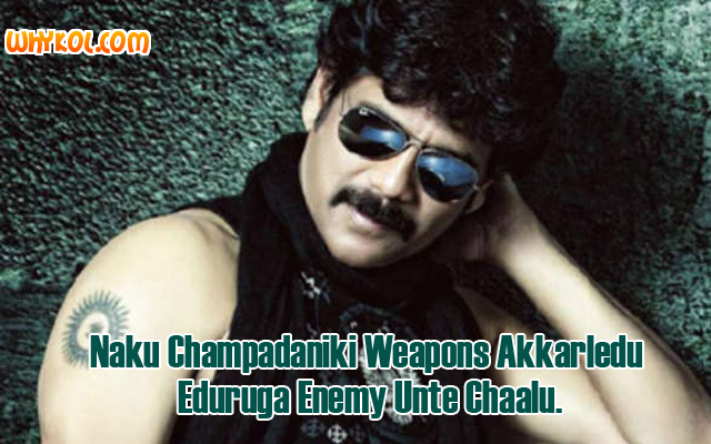 Nagarjuna dialogues from the Telugu movie Bhai