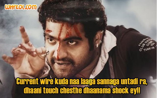 Dialogues from the Telugu Movie Oosaraveli