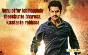 NTR dialogues from the Movie Rabhasa