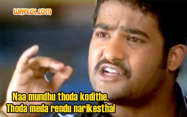 Telugu movie Samba dialogues | Jr Ntr
