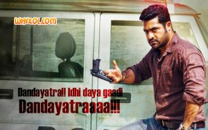 Jr Ntr Famous Dialogues Collection | Telugu Movie Temper