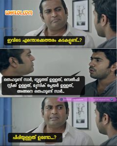 In an umbrella shop | Funny Malayalam Images