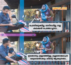 Whatsapp and Facebook Malayalam Jokes