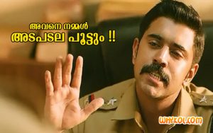 Nivin Pauly dialogues from Action Hero Biju