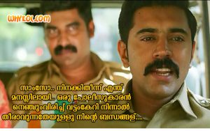 Nivin Pauly Kalippu Dialogue in Action Hero Biju