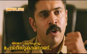Malayalam movie AHB dialogues | Nivin Pauly