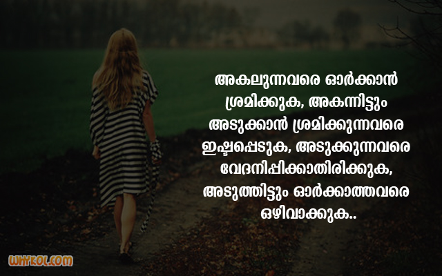 Autograph Quotes For Best Friends In English : Sad friendship autograph quotes in malayalam