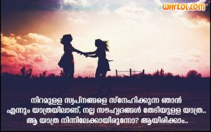 Autograph quotes collection | Malayalam