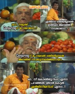 B Tech Trolls Malayalam | Engineering Jokes