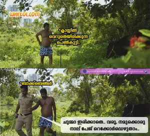 Backbenchers Jokes Malayalam | College Life Fun