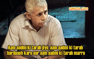 Hindi Movie A Wednesday dialogues | Naseeruddin Shah