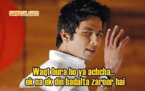 Hindi Movie Badmaash Company dialogues