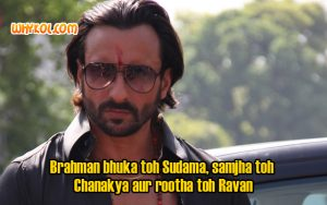 Hindi Movie Bullet Raja dialogues | Saif Ali Khan