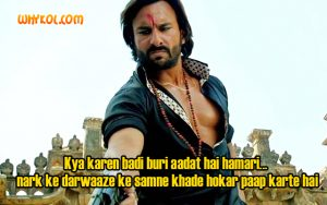 Saif Ali Khan dialogues from the Hindi Movie Bullet Raja