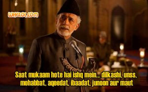 Naseeruddin Shah Romantic dialogues from Ded Ishqiya