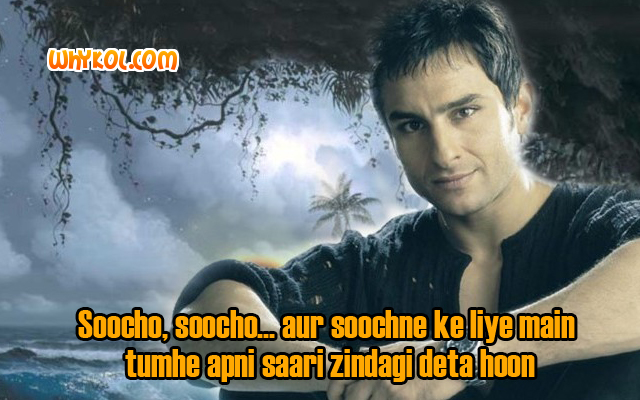 Saif Ali Khan dialogue on Romance | Hal Ho Naa Ho