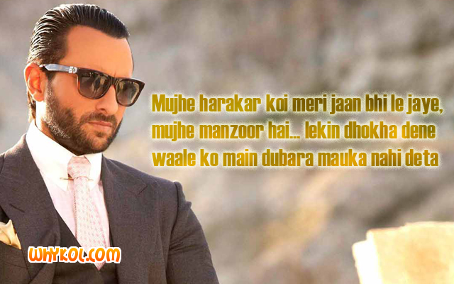 Saif Ali Khan dialogues from the Movie Race