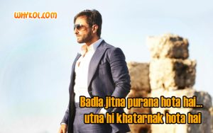 Hindi Movie Race 2 dialogues | Saif Ali Khan