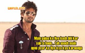 R Rajkumar dialogues Collection | Shahid Kapoor