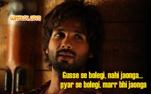 Romantic Hindi Movie dialogues | R Rajkumar