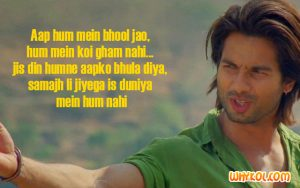 Hindi Romantic Shayari from the Movie Teri Meri Kahaani