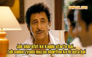 Naseeruddin Shah dialogues from The Dirty Picture