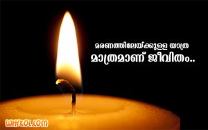 Quotes about death in malayalam language