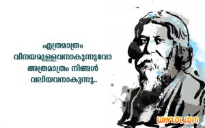 Great Malayalam sayings by Rabindranath Tagore