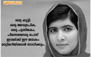 Great quotes of Malala Yousafzai in Malayalam