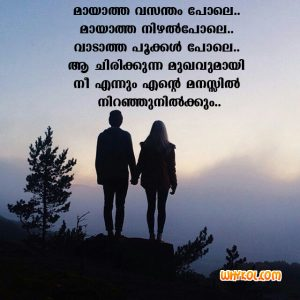 List of malayalam friendship quotes. 100+ friendship ...