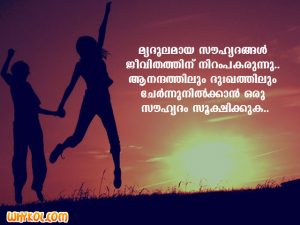 Friendship Quotes129