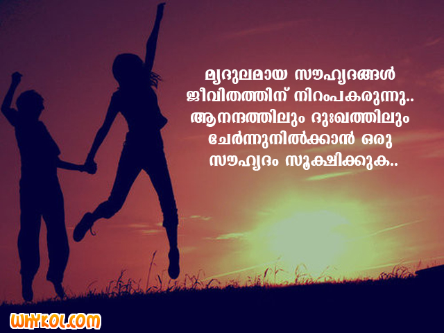 List Of Malayalam Friendship Quotes. 100 Friendship Quotes - 640x480 ...