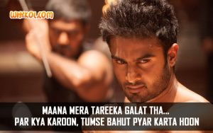 Latest Hindi Movie Bhaagi Dialogues | Sudheer Babu