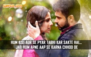 Love Shayari From the Movie Hamari Adhuri Kahani