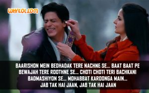 Hindi Love Poems From Movies | Jab Tak Hai Jaan