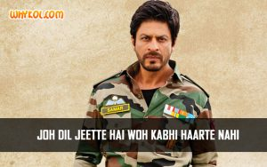"""Joh dil jeette hai woh kabhi haarte nahi"" 