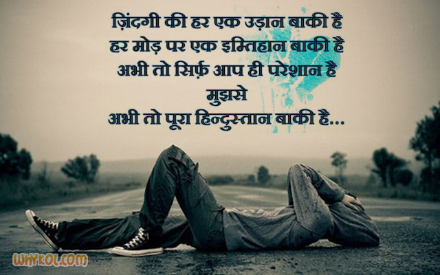 collections of love in hindi language valentine love quotes