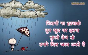 Hindi Love Wallpapers | Quotes pictures