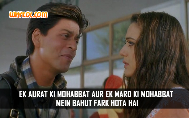 Shahrukh Khan Love Quotes from the Movie Veer Zaara - WhyKol