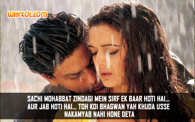 romantic love quotes from bollywood movie veer zaara
