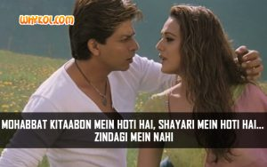Kiron Kher Dialogue from the Movie Veer Zaara