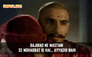 Hindi dialogues Bajirao Mastani101