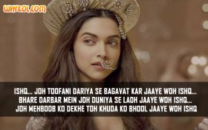 Love Quotes from the Hindi Movie Bajirao Mastani
