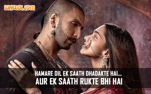 Ranveer Singh Love Quotes Bajirao Mastani  C B Dialogues From The Bollywood Movie