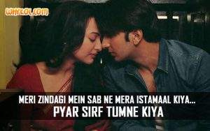 Bollywood Love Quotes | Ranveer Singh in Lootera