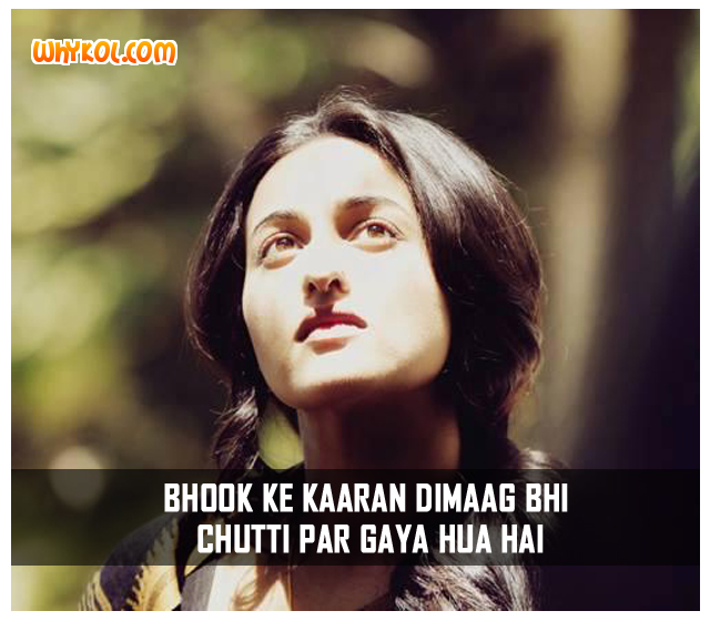 Sonakshi Sinha Comedy dialogues from the Movie Lootera