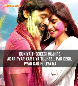 Sonam Kapoor Love Dialogues from Raanjhana