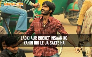Dhanush Comedy dialogues from the Movie Raanjhana